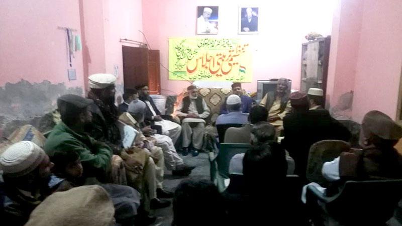 منہاج القرآن مرید کے کا تنظیمی اجلاس