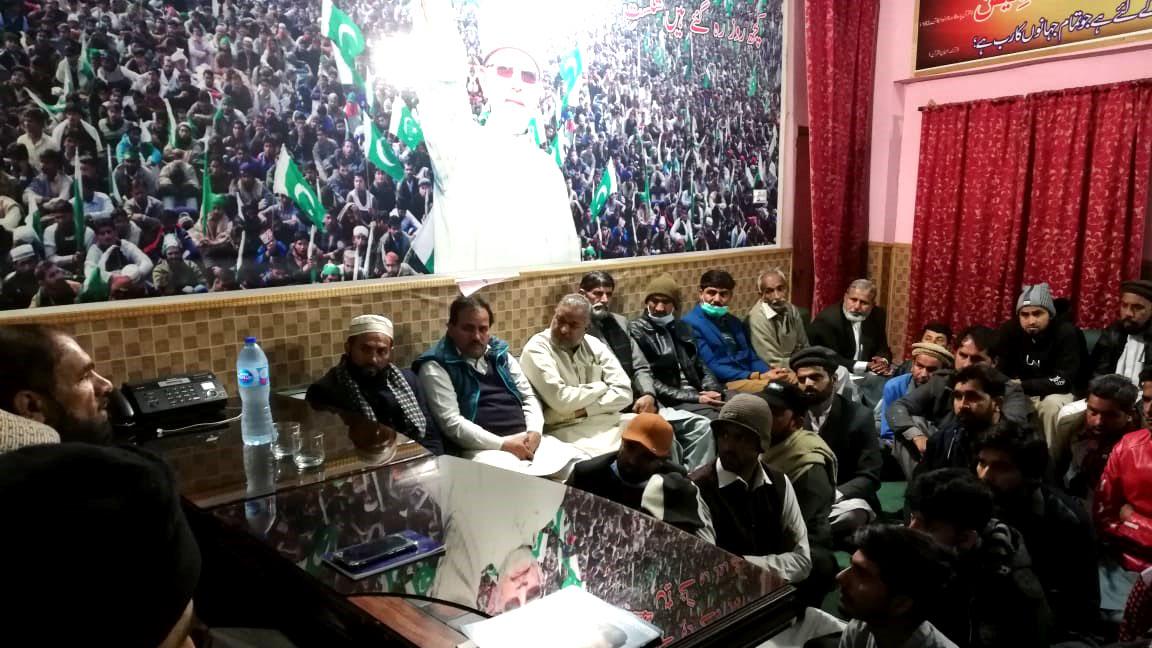 تحریک منہاج القرآن شکرگڑھ نارووال کا اجلاس