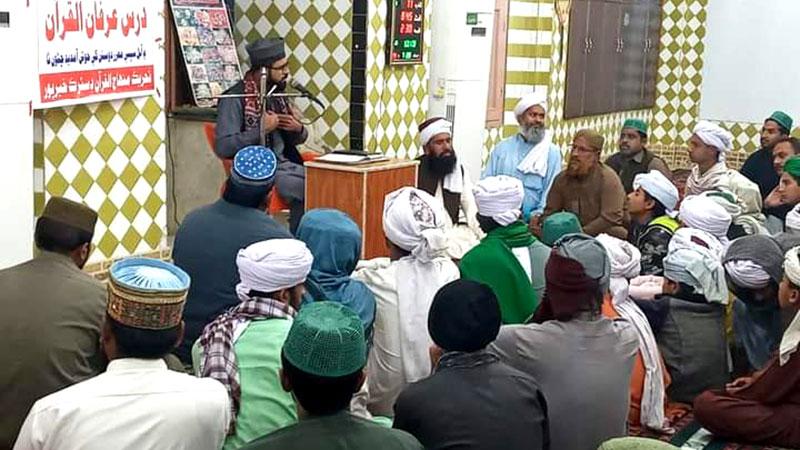 تحریک منہاج القرآن خیرپور سندھ کے زیراہتمام درس قرآن