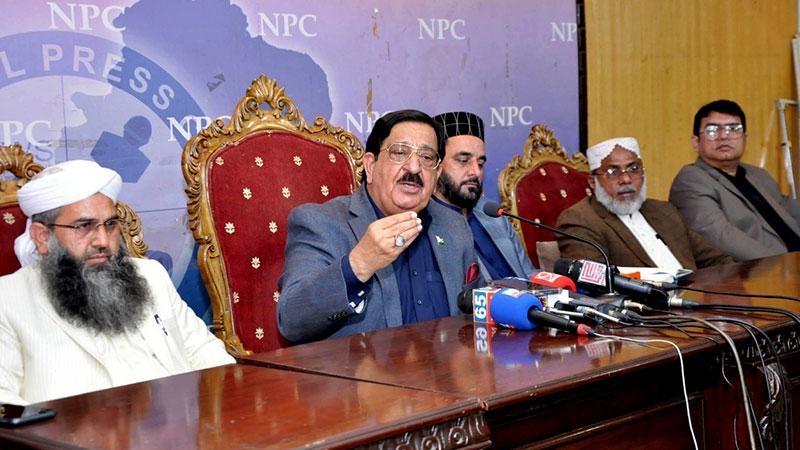 منہاج القرآن کو نظام المدارس پاکستان کے نام سے وفاق کا درجہ مل گیا