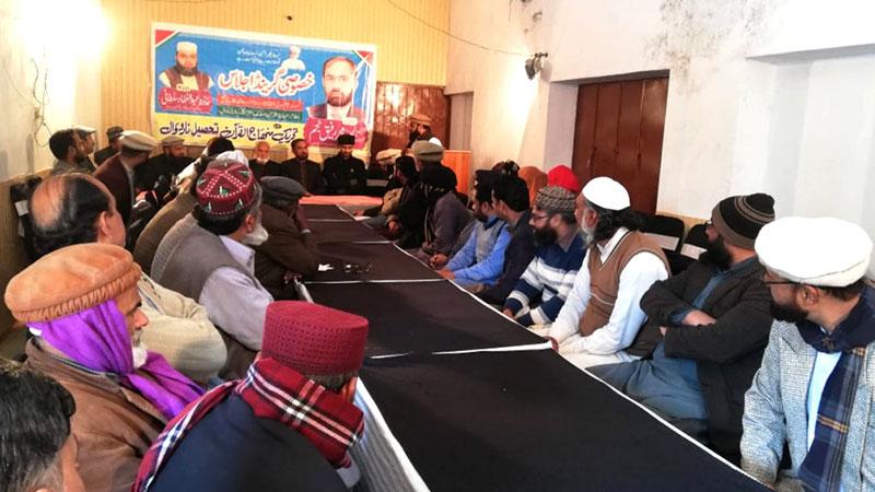 منہاج القرآن نارووال کا گرینڈ اجلاس