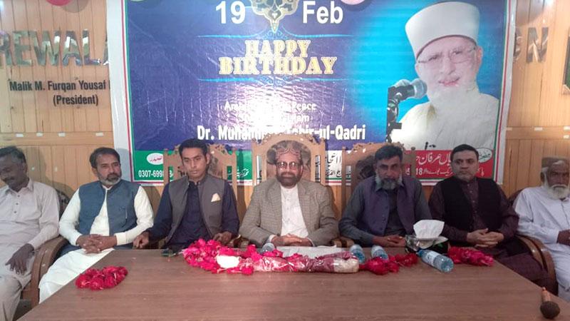 منہاج القرآن بورےوالا کے زیراہتمام قائد ڈے تقریب