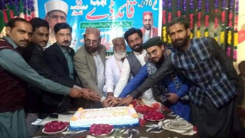 تحریک منہاج القرآن وہاڑی کے زیراہتمام قائد ڈے تقریب