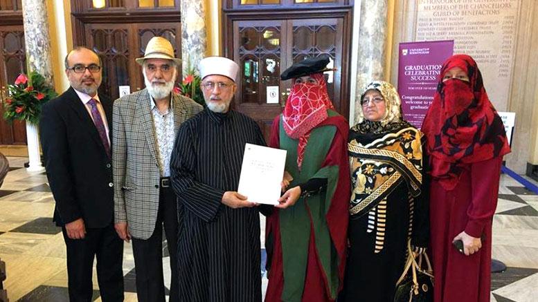 Sayyidi Shaykh-ul-Islam: A Personal Perspective