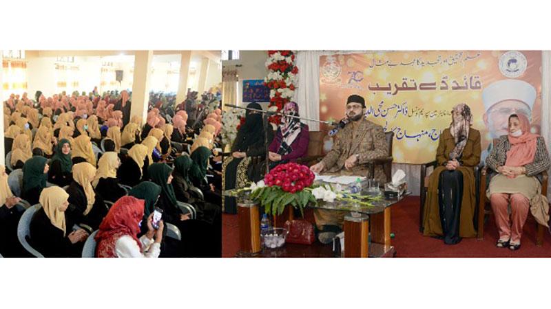 تعلیم حقوق و فرائض کا شعور پیدا کرتی ہے: ڈاکٹر حسن محی الدین قادری