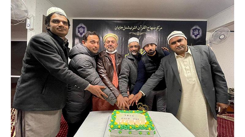 جاپان: شیخ الاسلام کی 70ویں سالگرہ کے موقع پر دعائیہ تقریب