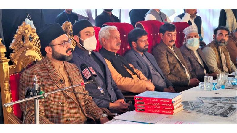 سیالکوٹ میں پیغام امن کانفرنس، ڈاکٹر حسن محی الدین قادری کا خطاب