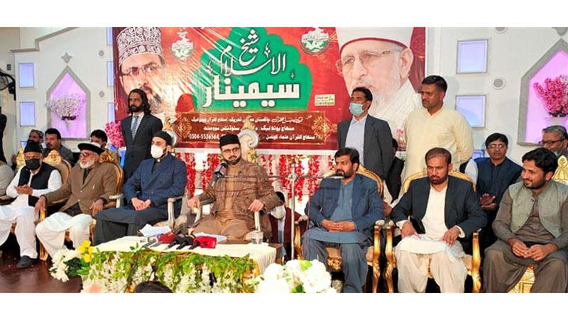 وزیرآباد: ''شیخ الاسلام کانفرنس'' میں ڈاکٹر حسن محی الدین قادری کا خطاب