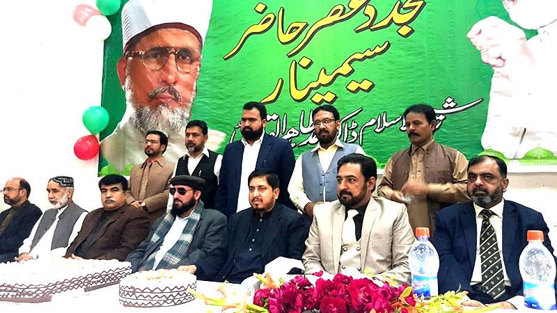 لاہور: پی پی 167 کی قائد ڈے تقریب، نائب صدر لاہور بار ایسویسی ایشن محمد حسین شاہین ایڈووکیٹ کی شرکت