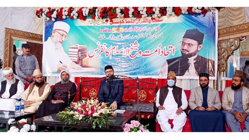لاہور: منہاج القرآن علماء کونسل کے زیراہتمام ''اتحاد امت و شیخ الاسلام کانفرنس''