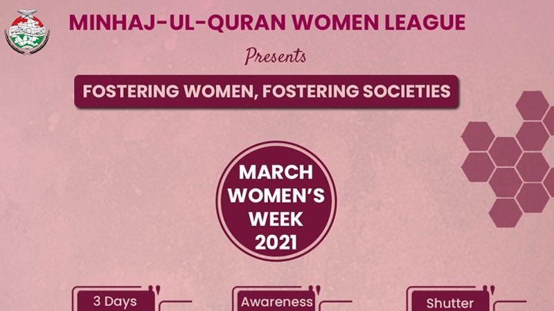 خواتین کا عالمی دن: منہاج ویمن لیگ تربیتی ورکشاپس منعقد کرے گی