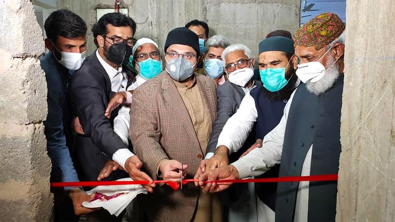 ڈاکٹر حسین محی الدین قادری نے نظام المدارس پاکستان کراچی کے دفتر کا افتتاح کر دیا