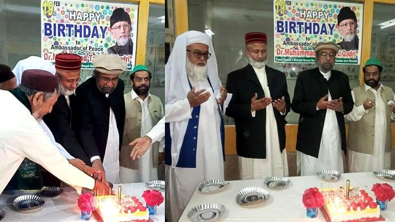 کھوڑا شریف، خیرپور سندھ میں شیخ الاسلام ڈاکٹر محمد طاہرالقادری کی 70ویں سالگرہ کی تقریب