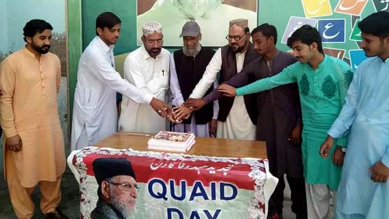 شہدادپور، سانگھڑ (سندھ): تحریک منہاج القرآن کے زیراہتمام قائد ڈے تقریب