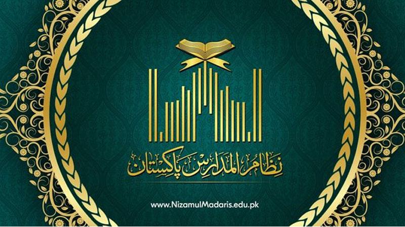 نظام المدارس پاکستان کا نیا نصاب تیار کر لیا گیا: علامہ مفتی میر آصف اکبر