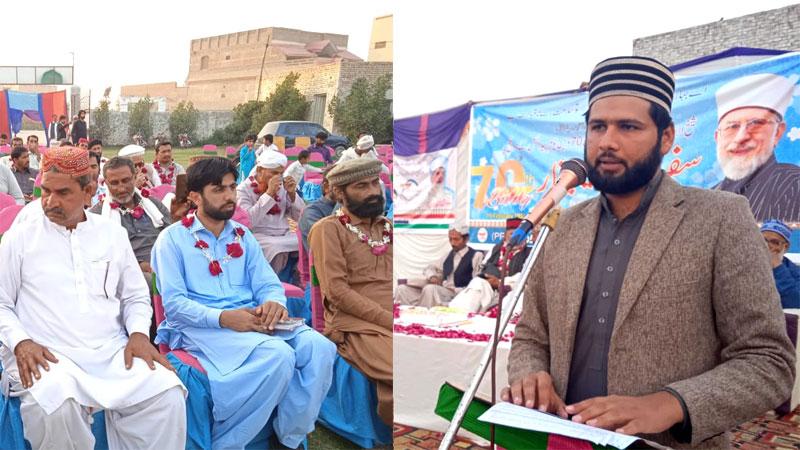 فاضل پور (راجن پور): تحریک منہاج القرآن کے زیراہتمام سفیر امن سیمینار