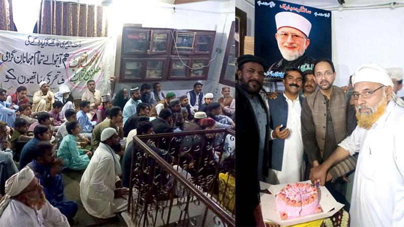 راجن پور: شیخ الاسلام ڈاکٹر محمد طاہرالقادری کی 70ویں سالگرہ کی تقریب