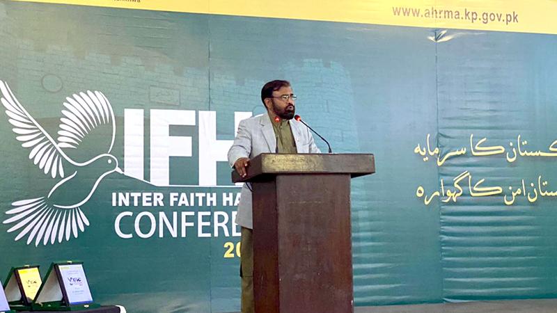 صوبائی وزارتِ اوقاف کی پشاور میں بین المذاہب رواداری کانفرنس، سہیل احمد رضا  کی شرکت