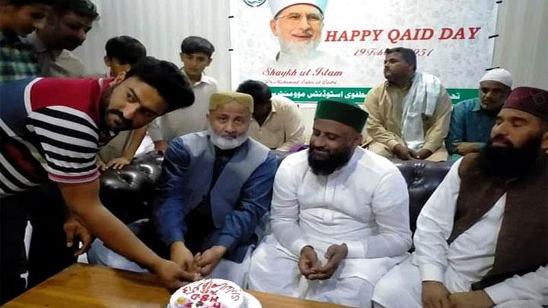 تحریک منہاج القرآن سکھر کے زیراہتمام قائد ڈے تقریب