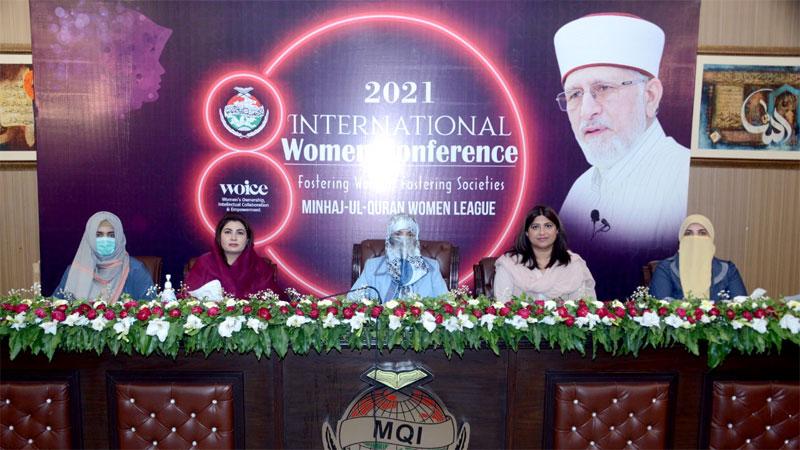 منہاج القرآن ویمن لیگ کے زیراہتمام انٹرنیشنل ویمن کانفرنس