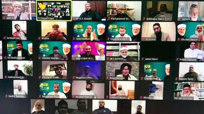 منہاج القرآن انٹرنیشنل برطانیہ کے زیراہتمام قائد ڈے کی دعائیہ تقریب