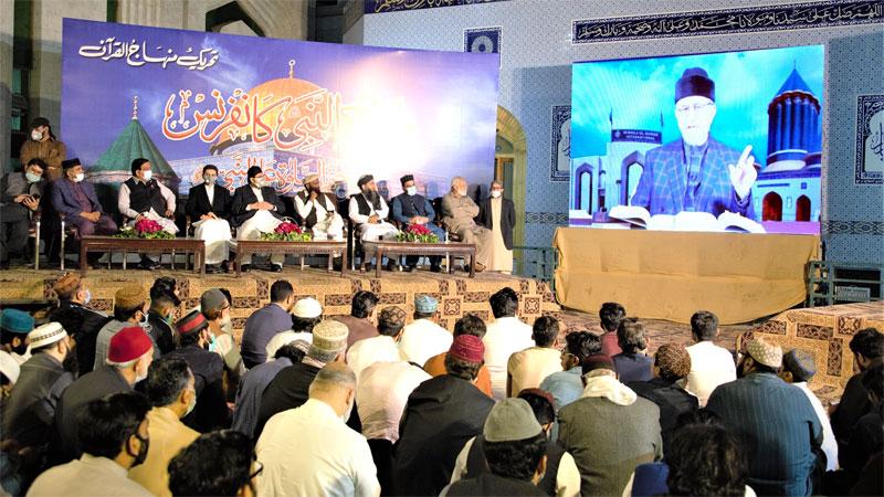 Annual Miraj-un-Nabi ﷺ Conference 2021 held