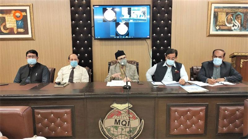 منہاج القرآن انٹرنیشنل کی سنٹرل ورکنگ کونسل کا اجلاس