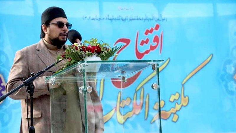 ڈاکٹر حسین محی الدین قادری کی جامعہ عُروۃ الوثقیٰ میں مکتبۃ الکتاب المبین کی افتتاحی تقریب میں شرکت