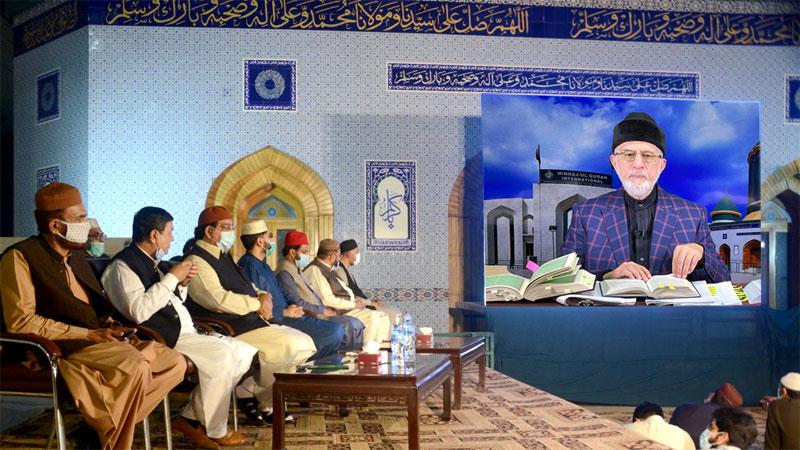 شب برات کا روحانی اجتماع 2021، شیخ الاسلام ڈاکٹر محمد طاہرالقادری کا خصوصی خطاب