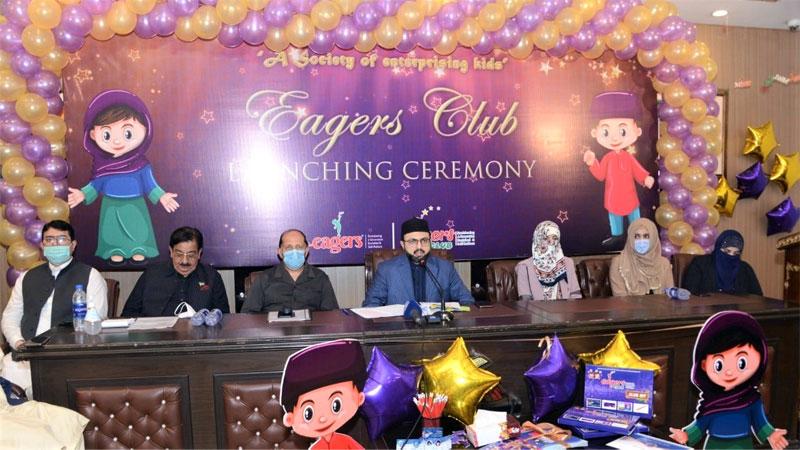 منہاج القرآن ویمن لیگ کے زیراہتمام قائم ایگرز کلب کی افتتاحی تقریب