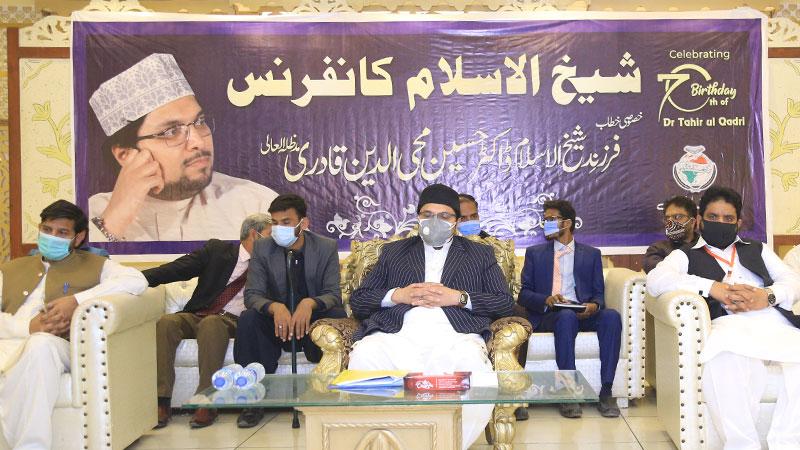 حیدرآباد میں تحریک منہاج القرآن کی 'شیخ الاسلام کانفرنس'