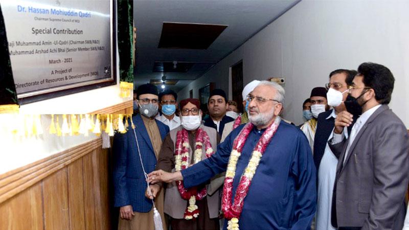 کالج آف شریعہ اینڈ اسلامک سائنسز کی لائبریری کی نئی عمارت کا افتتاح