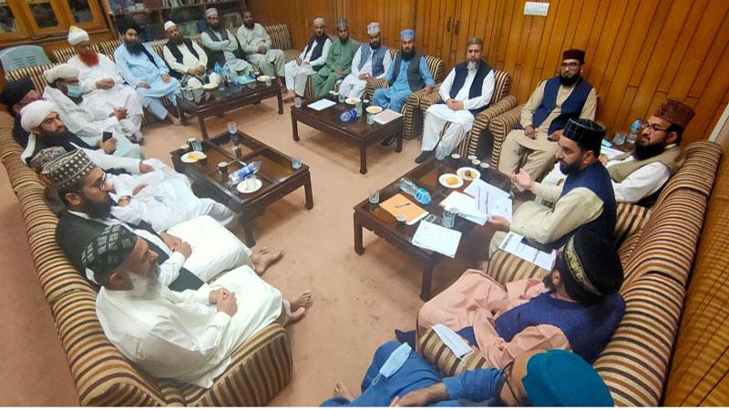 نظام المدارس پاکستان کا اجلاس، 30 دینی جامعات کے ناظمین اعلیٰ کی شرکت