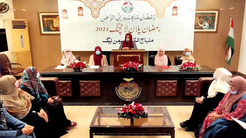 منہاج القرآن ویمن لیگ نے 'رمضان سیر الی الرحمن' کے عنوان سے رمضان پلان 2021 لانچ کر دیا