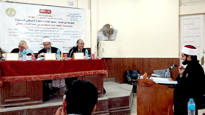 جامعہ اسلامیہ منہاج القرآن کے فاضل محمد شاہد خان نے جامعہ الازہر سے ایم فل مکمل  کر لیا