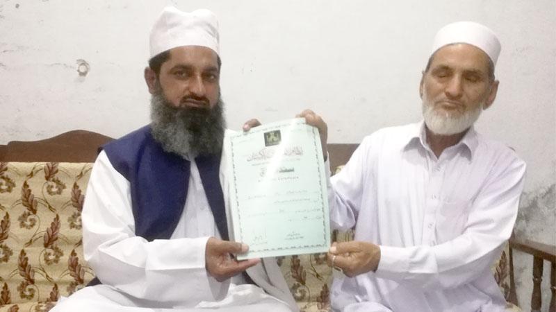ٹوبہ ٹیک سنگھ: جامعہ نوریہ قدوسیہ عرفان القرآن کا نظام المدارس پاکستان سے الحاق