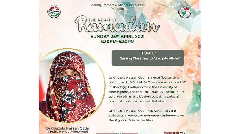 Minhaj Brothers & Sisters UK presents 'The Perfect Ramadan'