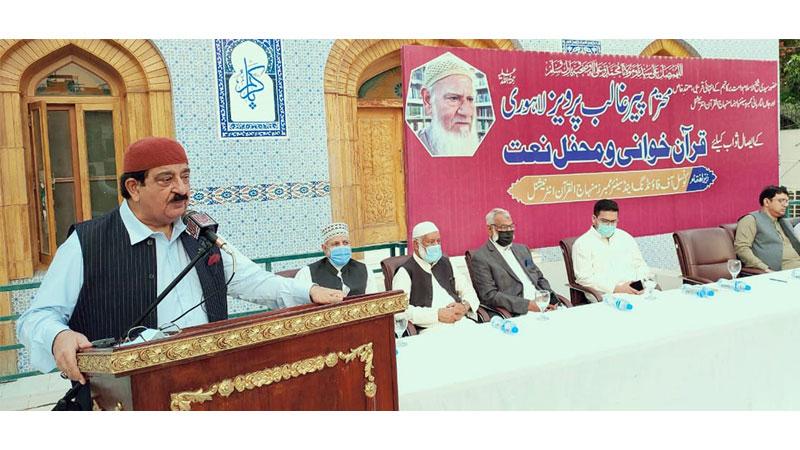 پیر غالب پرویز لاہوری تحریک منہاج القرآن کا اثاثہ اور عظیم رہنما تھے: خرم نواز  گنڈاپور