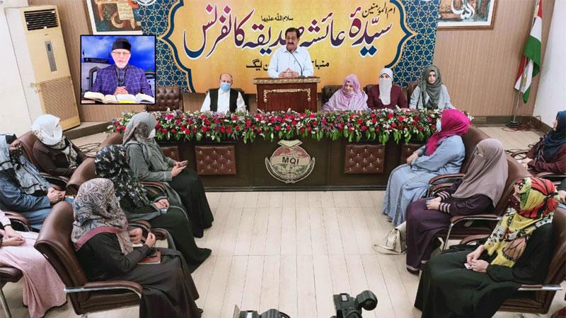 حضرت عائشہ صدیقہ رضی اللہ عنہا سے خلق کثیر نے اکتساب فیض کیا: شیخ الاسلام ڈاکٹر محمد طاہرالقادری