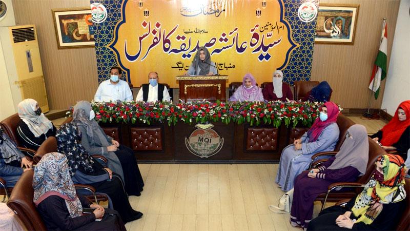 """منہاج القرآن  ویمن لیگ کے زیراہتمام """"سیدہ عائشہ صدیقہ رضی اللہ عنہا"""" کانفرنس"""