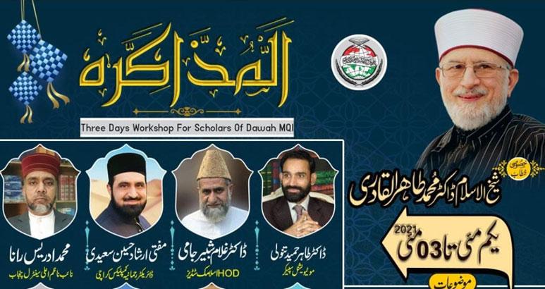 Three Days Workshop 'al-Muzakara' for Scholars of Dawah, MQI