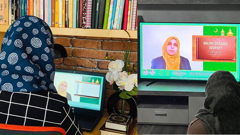 Online Quranic Journey