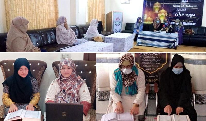 Irfan-ul-Hidayah concludes countrywide 'Dawrah-e-Quran' programs