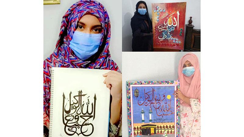 جہلم میں کیلی گرافی مقابلہ کی اختتامی تقریب