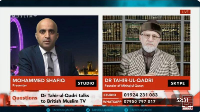برٹش مسلم ٹی وی پر ڈاکٹر طاہرالقادری کی ''کورونا وائرس ویکسین اور اسلام'' کے موضوع پر گفتگو