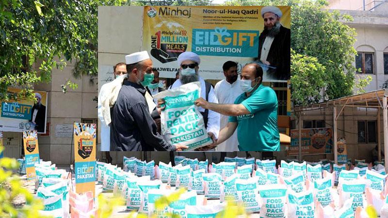 پشاور: منہاج ویلفیئر فاؤنڈیشن کی طرف سے مستحقین میں راشن کی تقسیم