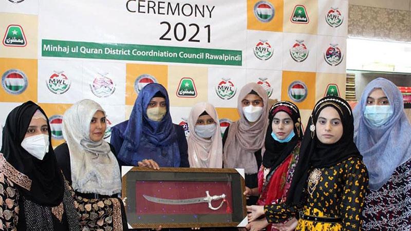 منہاج القرآن ویمن لیگ راولپنڈی کی تقریب تقسیم شیلڈ و اسناد