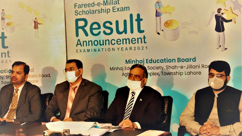 تعلیم ترقی کا واحد راستہ ہے: ڈاکٹر حسین محی الدین قادری