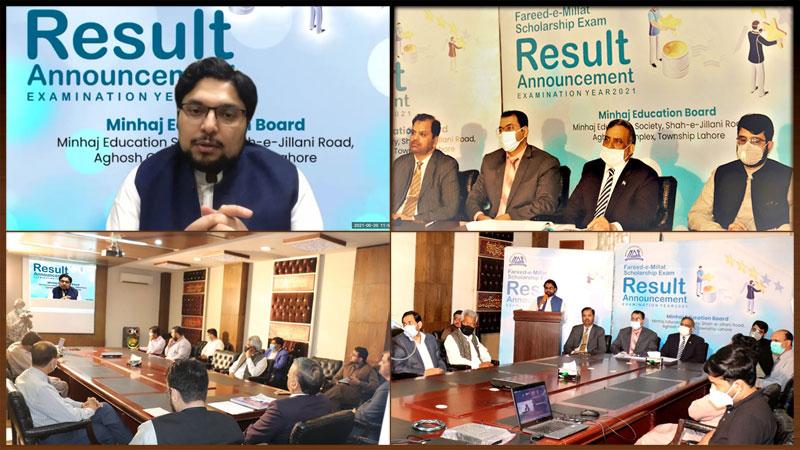 Dr Hussain Mohi-ud-Din Qadri distributes Farid-e-Millat scholarships among students