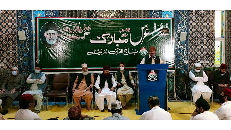جامع شیخ الاسلام لاہور میں فریدِ ملت حضرت ڈاکٹر فرید الدین قادریؒ کے48ویں سالانہ عرس کی تقریب